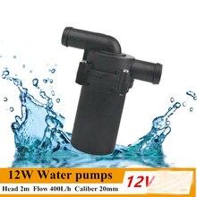 12 В 12 Вт водный насос для автомобиля автоматический усиленный A/C нагрев ускоритель циркуляции воды насос зимний Авто нагрев A/C Temp