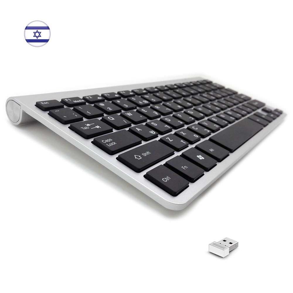 İsrail İbranice Ultra ince taşınabilir kablosuz klavye 2.4G kompakt boyutlu düşük gürültü klavye dizüstü masaüstü Windows Android kutusu