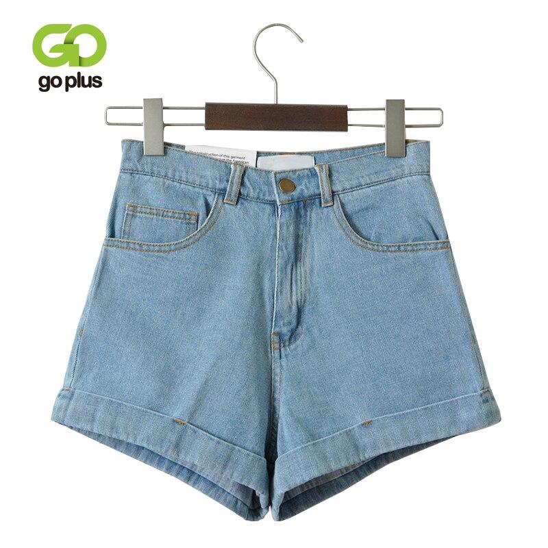 Vintage Denim Shorts Women High-Waist Rolled Hem Denim Shorts Girls Sexy Cuff Jeans Shorts Plus Size Girls' Street Wear C3627