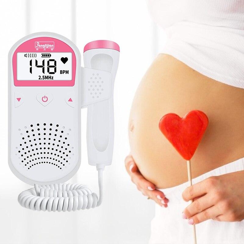 Fetal doppler detector de batimento cardíaco ultra-som bebê grávida monitor de freqüência cardíaca 2.5mhz portátil do bebê gravidez do agregado familiar