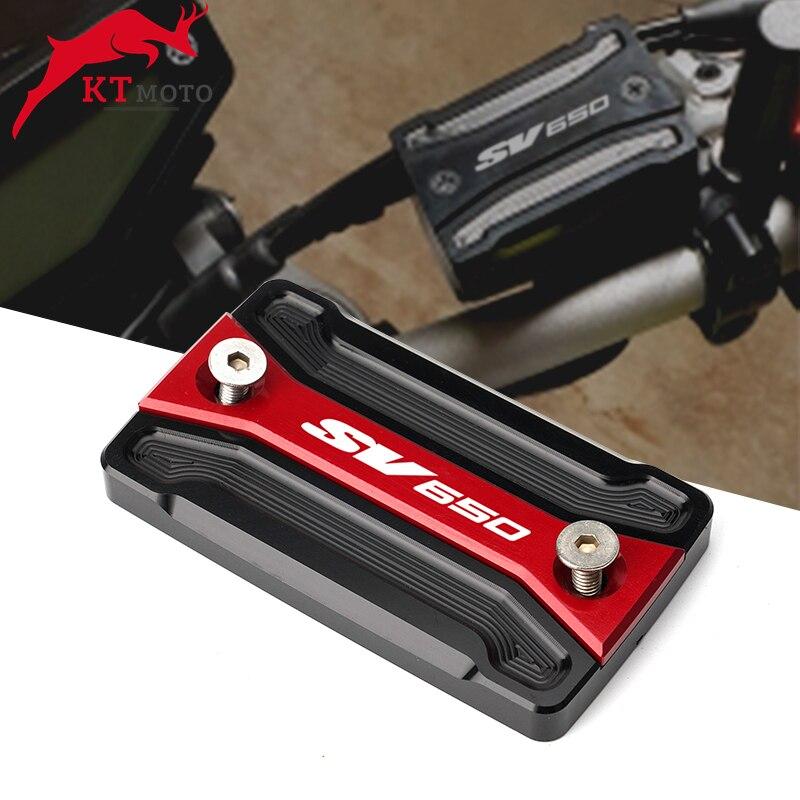 Для SUZUKI SV650 SV 650 2008-2019 2016 2017 новейшие высококачественные аксессуары для скутеров бачок тормозной жидкости для переднего колеса Крышка крышки