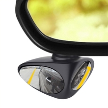 360 Degree Rotatable Car Blind Spot Convex Mirror Automibile Exterior Rearview Parking Mirrors Safety Accessories
