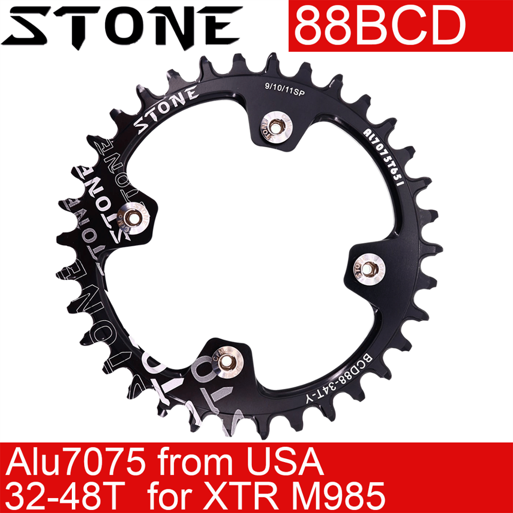 Stone Round chainring 88 BCD For Shimano M985 <font><b>32t</b></font> 34t 36t 38t 40t 42 44 46 48T MTB Bike Chainwheel Bicycle Tooth Plate 88bcd image