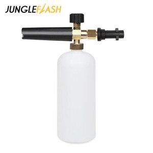 Image 4 - Adapter For Foam Nozzle High Pressure Soap Foamer For Karcher K2 K7 Series Pressure Washer Foam Gun Foam Generator Accessories