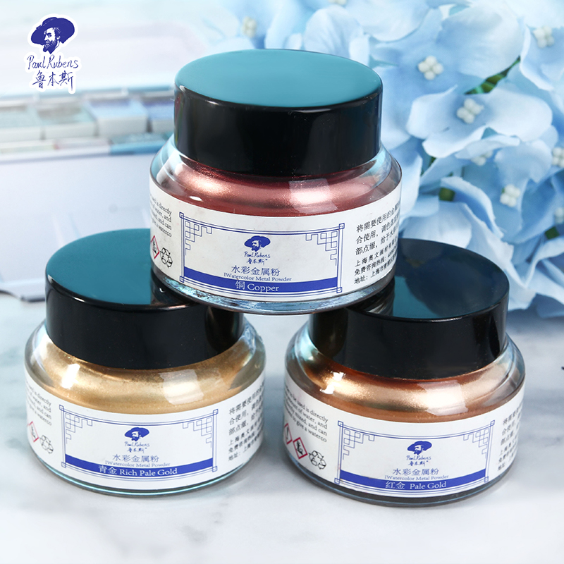 Pual Rubens Shiny Watercolor 30ml 6 Colors Metal Powder Gold Silver For Painting Drawing Art Supplies