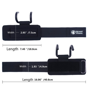 1 Pair Steel Weightlifting Hook Adjustable Fitness Wrist Support Straps Hook Gym For Arm Strength