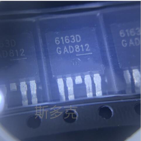 50PCS BTS6163D 6163D TO-252
