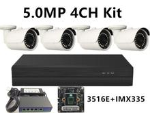 4CH IP Kit di Sorveglianza IP Della Pallottola del Metallo Della Macchina Fotografica IRC IP66 5.0MP 4.0MP 3.0MP 2.0MP 8*5MP NVR 48V Switch PoE ONVIF P2P Nube