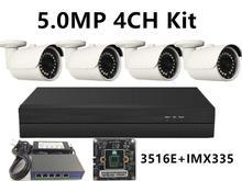 4CH IP Surveillance Kit IP Metal Bullet Camera IRC IP66 5.0MP 4.0MP 3.0MP 2.0MP 8*5MP NVR 48V PoE Switch ONVIF P2P Cloud