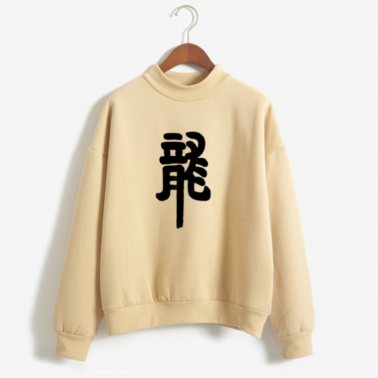 Hip Hop Hoodies Women 2019 Autumn Chinese Dragon Character Print Hoodie Long Women Hoodie Sweatshirt Women Oversized Hoodie Blue