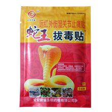 8pcs Medical Muscle Pain Patch Arthritis Osteochondrosis Joint Bruises Relief Plaster X5XC стоимость