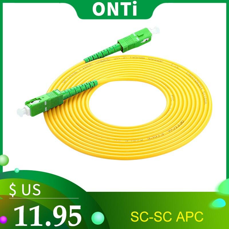 SC/APC Волоконно-оптический патч-корд кабель SC-SC 1/3/5/10/20/возможностью погружения на глубину до 30 м джемпер одномодовый 3 мм оптический оптоволок...