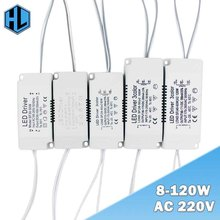 AC 220V LED Driver Replacement 8 120W Non isolating Lighting Transformer Luminaire Driver Power Supply Adapter For LED Lamps