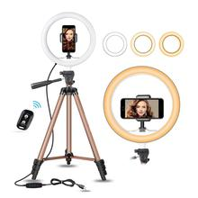 10-inch self-timer ring light with 50-inch expandable tripod and flexible phone holder.