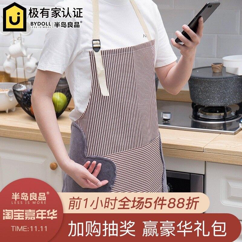 適切な家庭用良い Wipable ハンドキッチン女性の半島エプロン防水耐油和風ワンサイズエプロン