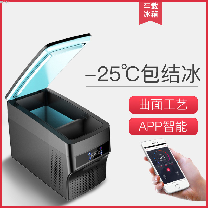 Compressor Car Home Dual-use Mini Refrigerator Home Office Small Dormitory Small Portable Refrigerator Camping Car Cooler Box