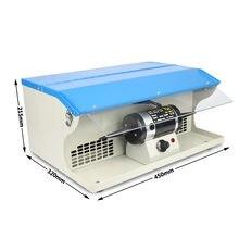 Настольная полировальная машина дисковое полировальное оборудование