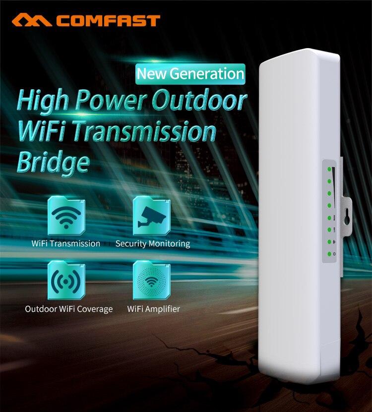 300Mbps CF-E314N V2 haute puissance sans fil pont réseau ascenseur surveillance 3-5km projet WIFI Extender répéteur/CPE