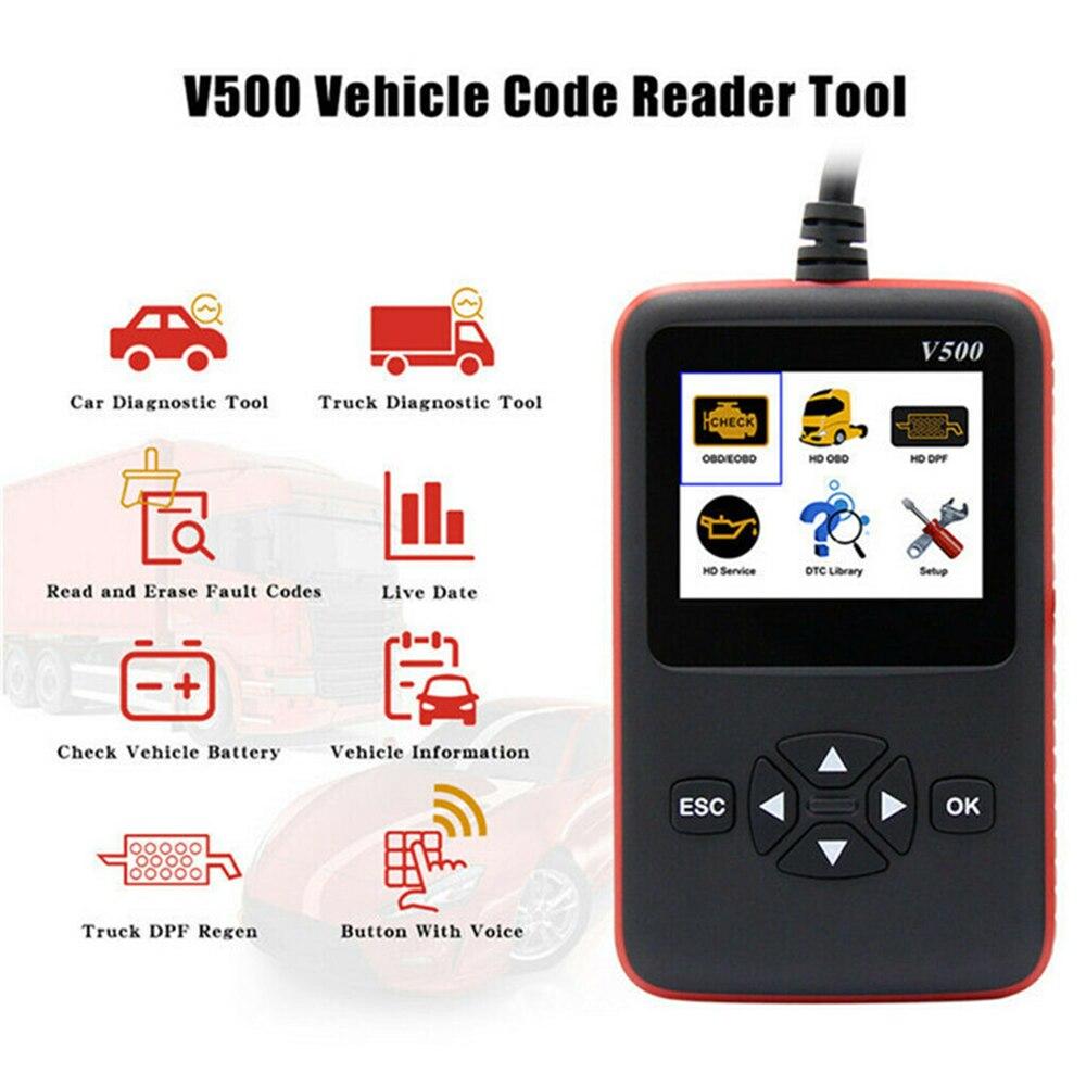 Автомобильный Грузовик 12В/24В OBD2 сканер V500 HD тяжелых грузовиков диагностический считыватель кодов автомобиля грузовик obd двойного назначен