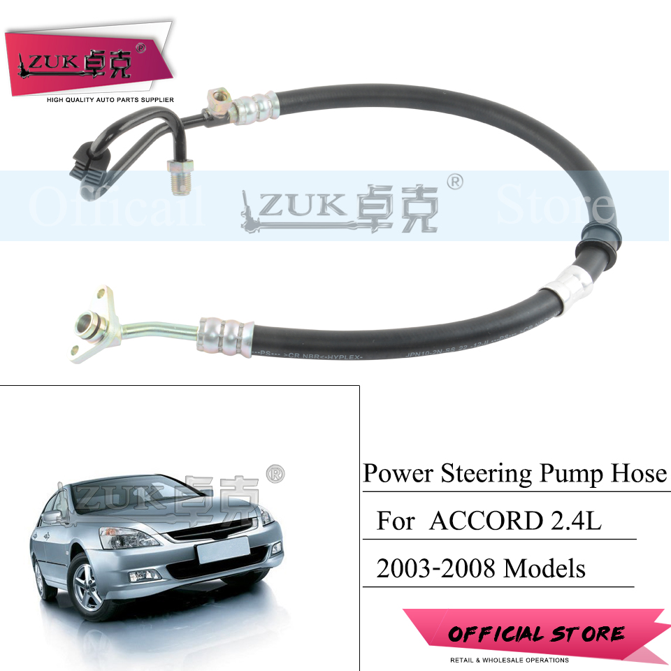 ZUK For Right Hand Drive Cars Power Steering Feed Pressure Hose Tube For HONDA ACCORD CM4 2.0L CM5 2.4L 2003 2004 2005 2006 2007|Power Steering Pumps & Parts| |  - title=