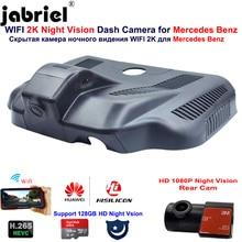 2K Hd 1080P Nachtzicht Wifi Auto Dvr Dash Cam Camera Voor Mercedes Benz A klasse W177 Voor mercedes Benz A200 A220 A250 2019 2021