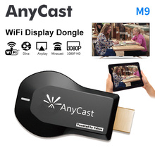 Anycast M9 TV Stick Receiver 2.4G WiFi Display Miracast Airplay DLNA Support HDM