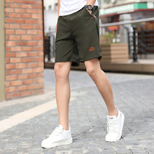 Outdoor Casual Shorts Casual Pants Summer Fashion