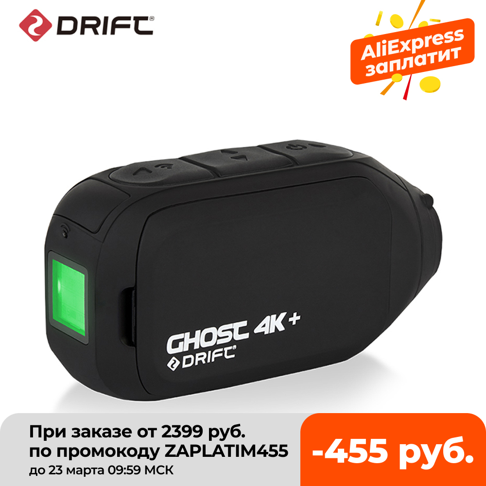 Drift Ghost 4K+ Plus Action Sports Camera Motorcycle Bicycle Bike Mount Helmet Cam with WiFi 4K HD Resolution External Mic 2