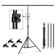 T şekil Metal zemin arkaplan standı çerçevesi desteği çoklu boyutları fotoğraf fotoğraf stüdyosu için Video Cromakey yeşil ekran