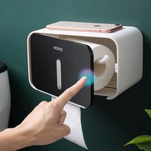 Коробка для туалетной бумаги перфорированный поддон туалета