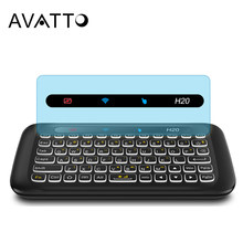 AVATTO ruso/Inglés gran panel táctil completo retroiluminado mini teclado con 2,4 GHz inalámbrico Air Mouse para ordenador Smart TV, Android Box(China)
