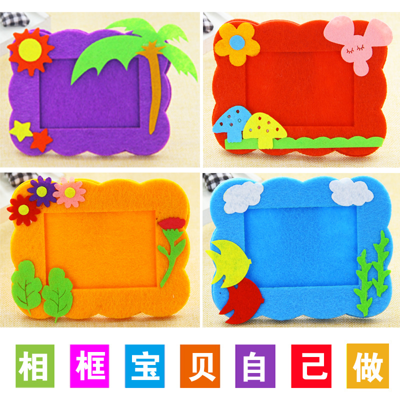 Nonwoven Fabric Frame Stickers Kindergarten Art And Craft Adhesive Children Fabric Non-woven Handmade DIY For Making Material Bo