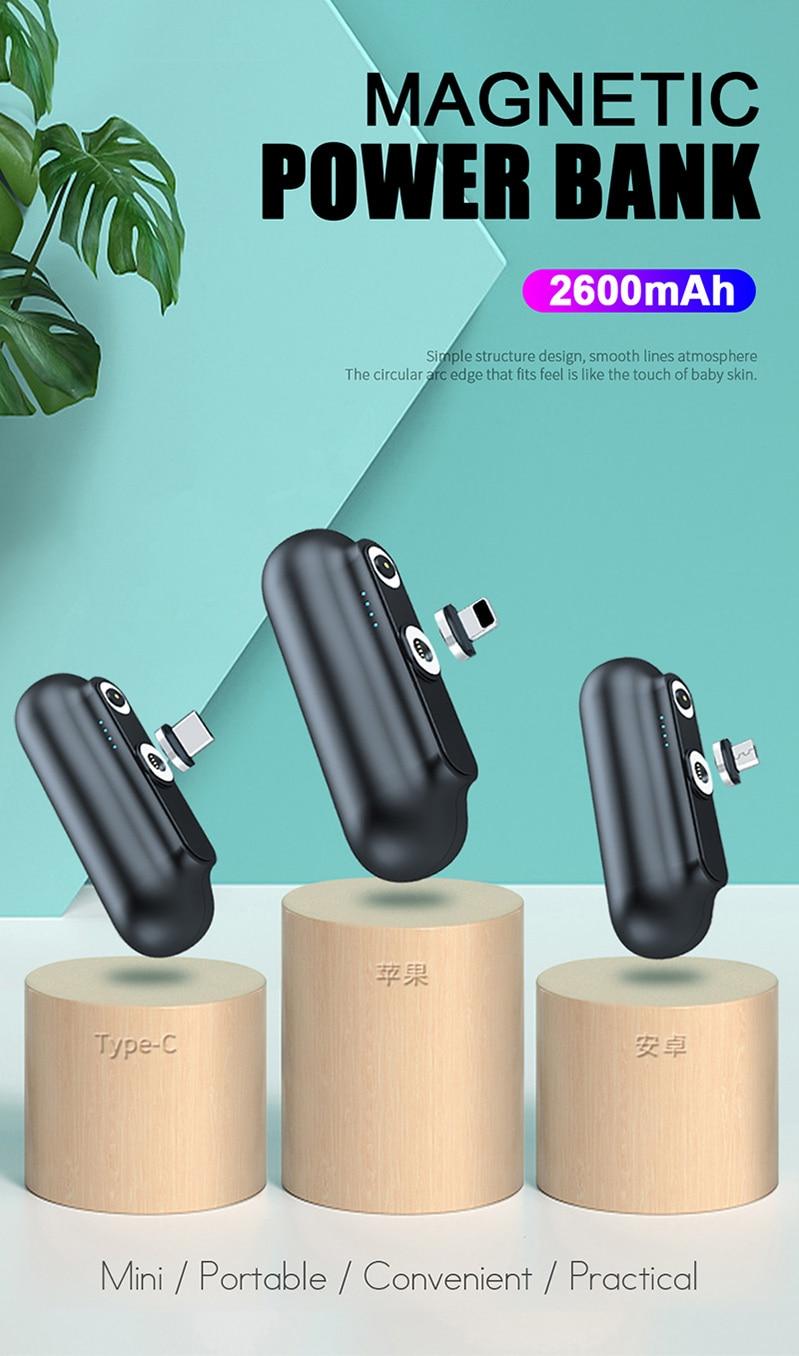 7109磁吸充电宝_01