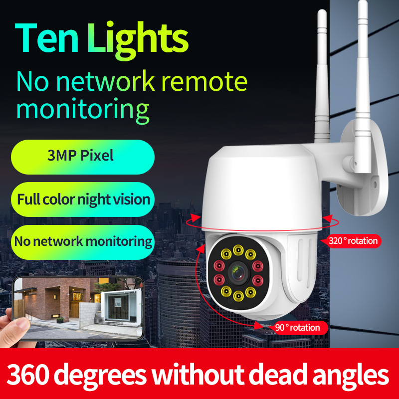 1080P WIFI IP Camera Wireless Outdoor CCTV HD PTZ Smart Home Security IR Cam Remote Control Of Smart Devices PC Mobile Phone