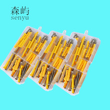 luchang Plastic Expansion Tube Pipe Self Tapping Wall Anchors Drilling Woodworking Plugs Plastic Expansion With Metal Screw kit 20 pcs m4 38mm hot sale m4 x 38mm heavy duty metal plasterboard cavity wall fixings anchors plugs expansion bolt