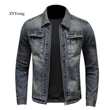 ZYYong Men's Denim Jacket High-Quality Fashion Slim Denim Jacket, Denim Casual Men's Jacket Cotton Lapel Bomber Denim Jacket Men