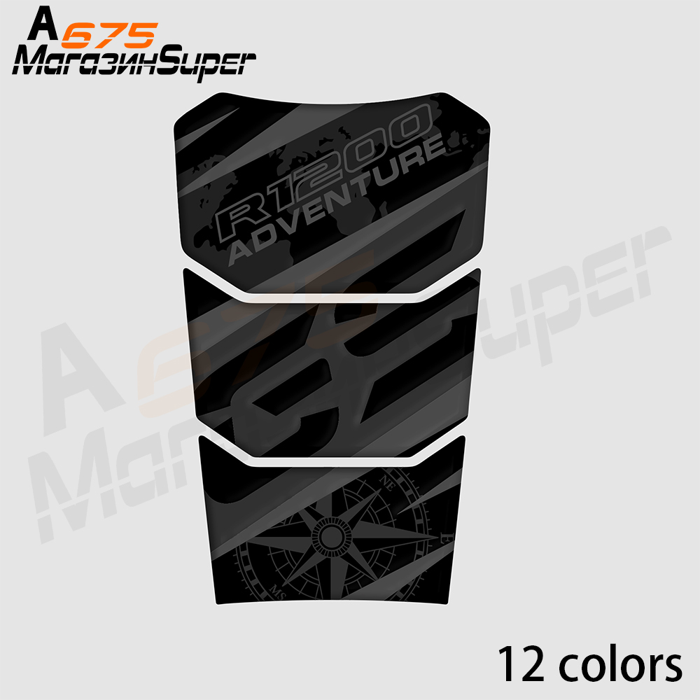 12 Colour 3D Reflective Motorcycle For BMW R1200 GS ADVENTURE R 1200 R Gs Fuel Tank Pad Protector Sticker Decal Reflective