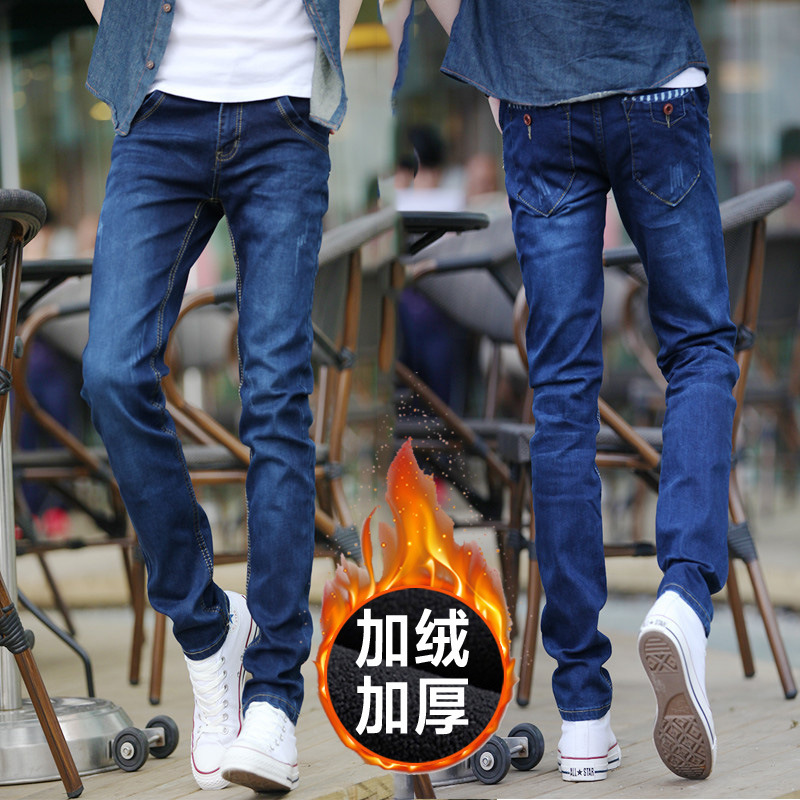 Autumn And Winter Jeans Men Plus Velvet Warm Pants Slim Fit Tight-Fit Skinny With Velvet Korean-style Workers Gong Ku Wear-Resis