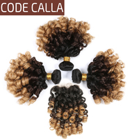 Code Calla Ombre Brown Color Bouncy Curly Bundles With Lace Closure Brazilian Remy Human Hair Weaving Weft Extension For Woman
