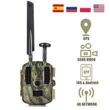 Balever BL480L-P 4g caça trail câmeras 940nm ir floresta selvagem caça armadilha câmera 12mp hd selvagem jogo câmeras