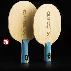 Image 4 - DHS 2019 New Hurricane Long 5X Ma Long 5 X with Original Box Arylate Carbon ALC Racket Table Tennis Blade Ping Pong Bat Paddle