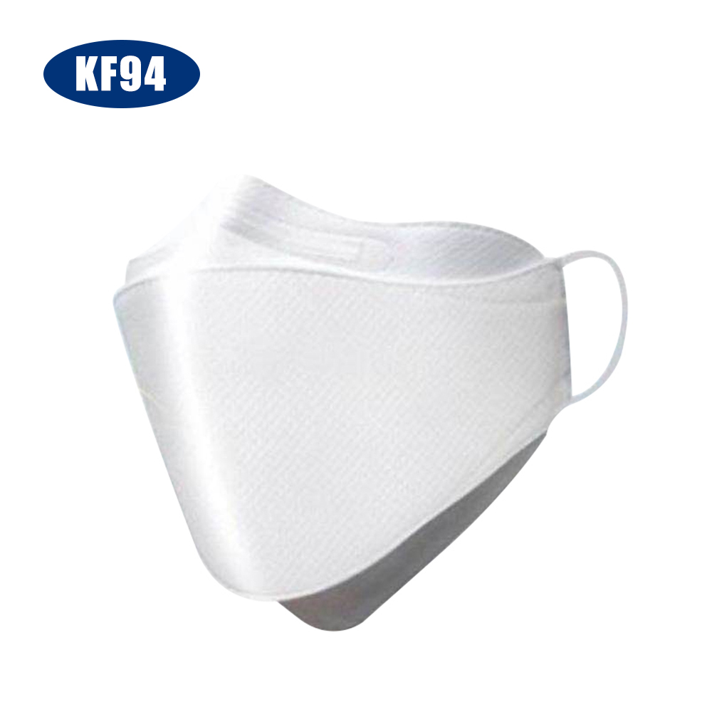 1pcs KF94 Masks 4 Layers Non-woven Protective Gas Face Mask Protection Against Droplet Mask Filter Protective Antibacterial Mask