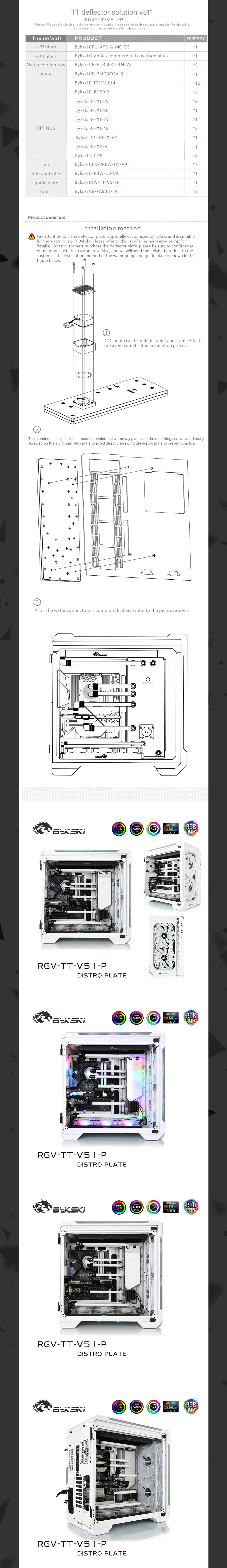 Bykski Waterway Board Kit RGV-TT-V51-P Distro Plate For TT View 51 Case Acrylic Tranperant For Thermaltake Water Cooling Loop