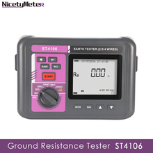 Nicety ST4106  digital Ground earth resistance tester 4 pole soil electric resistivity meter megger with big LCD backlight