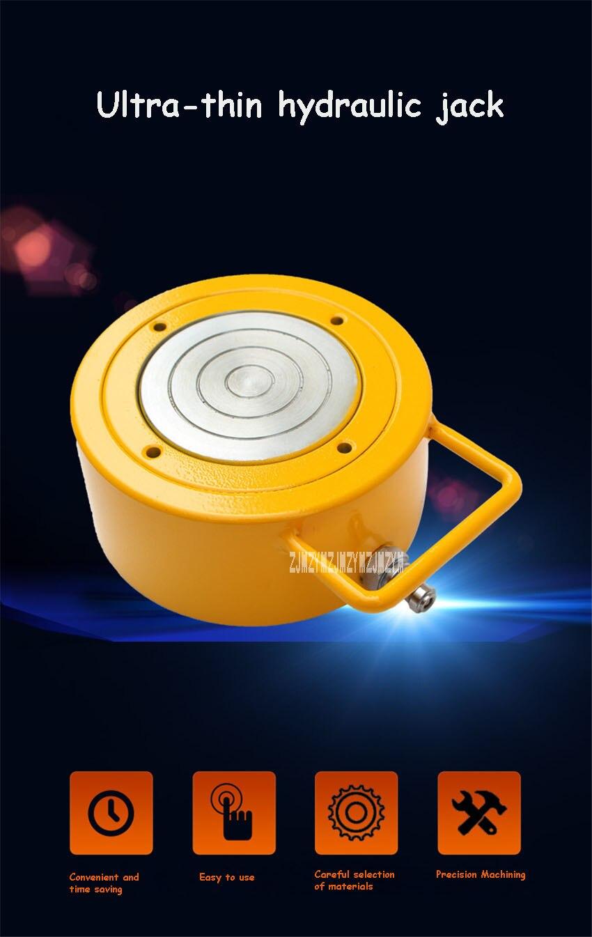 Cilindro de levantamento multifuncional ultra-fino do cilindro