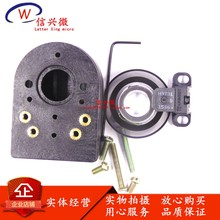 Grating Read Head HEDS-9731 # B50 1000 Line Code Disk Read Head Housing Encoder Complete Set(China)