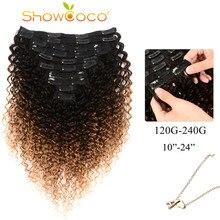 Pince à cheveux humains ShowCoco dans les extensions, clips bouclés couleur T1b / 4/27, cheveux Remy fabriqués à la machine 10-24 pouces, clips dans les extensions de cheveux