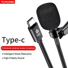 YC LM10 Type C, петличный конденсаторный микрофон, запись аудио и видео для телефона, для планшета Huawei, Samsung, Andriod