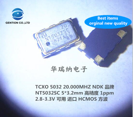 5pcs 100% New And Orginal High Precision Temperature Subsidy Chip Crystal TCXO 5032 20M 20MHZ 20.000MHZ NDK NT5032SC