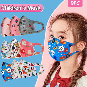 1Pcs Children Kids Boys Girls Washable Adjustable Cartoon Lovely Mouth Cover Baby Protect Face Mask Respirator Mouth Masks 1